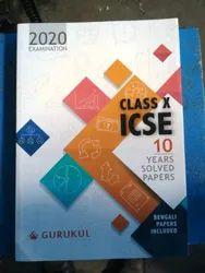 School Text Book