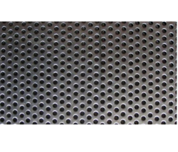 Perforated Sheet for Pulverizer