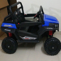 Plastic Battery Operated Jeep