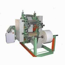 Fully Automatic Napkin Making Machine