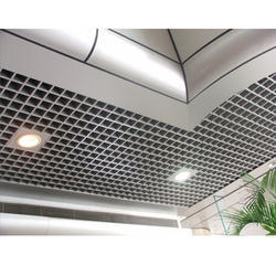 Aluminum False Ceiling
