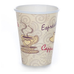 Eco Friendly Paper Cup, Packet Size (pieces): 50 Pieces
