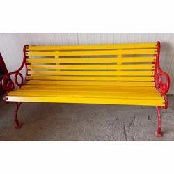 Mild Steel Garden Bench SE-104