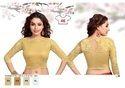 Golden Stylish Long Net Sleeves Lycra Stretchable Blouse