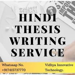 Online Phd Hindi Thesis Writing Service, in Delhi