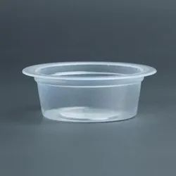 30ml Disposable Ketchup Container