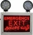 Industrial Emergency Red Exit Light
