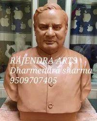 Atal Bihari Vajpayee Statue