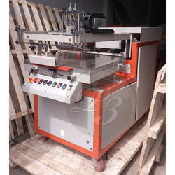 Non Woven Bag Screen Printing Machine