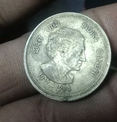 1917 Yes Old Indian Coins