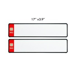 Red Ind Medium Blank Number Plates