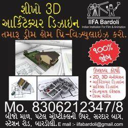 Auto CAD Training Services