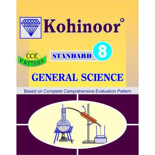 Class 8th Books - Kohinoor Marathi Balbharati Class 8th Manufacturer