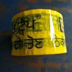 Tape Roll