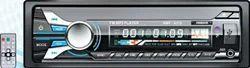 Car USB FM Player-LCD DET