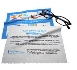 Micro Fiber Lens Cleaning Cloth