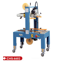 Top And Bottom Drive Carton Sealer