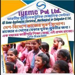 Franchise Of Electronic Education, India