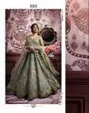 Blooming Designer ANARKALI Suit