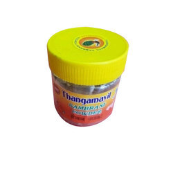 Sambrani Powder, संबरानी पाउडर, संबरानी