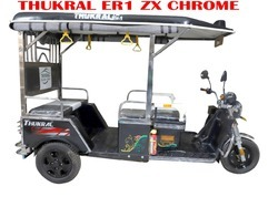 e-rickshaw.