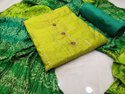 """Silk 44-45"""" Ladies Unstitched Dress Material Fp29, For Formal Wear"""