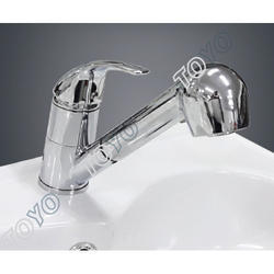 Single Lever Pull Out Sink Mixers