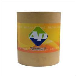 12 Inch DMR AL Rice Rubber Roll