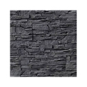 35 Mm Black Stone Wall Cladding, Packaging Type: Box