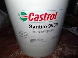 Castrol Syntilo