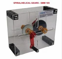 SPIRAL/HELICAL GEARS Mechanical Training Models
