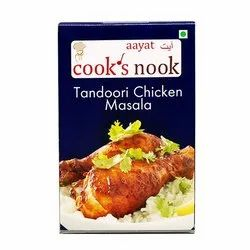 CooksNook Tandoori Chicken Masala