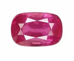 Cushion Cut Unheat Natural Burma Ruby Gemstone