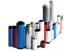 Compressor  Air Filter Elements