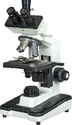 Educational Photographic Compound Microscope
