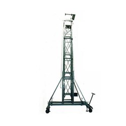 MNO-6 Aluminum Square Tower Ladder