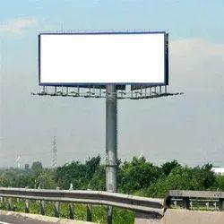 Billnoard Iron Billboard Adverising, in Delhi
