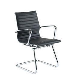 Visitor Stylish Black Chair