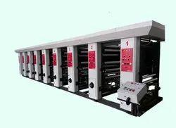 3 Drive Rotogravure Printing Plant