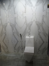 4X2 Bathroom Wall Tile