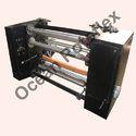 High Speed BOPP Tape Slitting Rewinding Machine