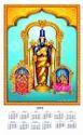 God Calendar Designing And Printing Service