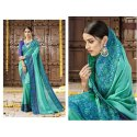 Optional Party Wear Ladies Stylish Saree, Machine Made, Packaging Type: Plastic Bag