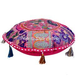 Round Cotton Ottoman Pouf Floor Cushion Cover