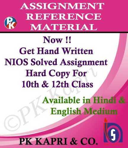 NIOS Solved Assignment-TMA Solutions - NIOS Handwritten or