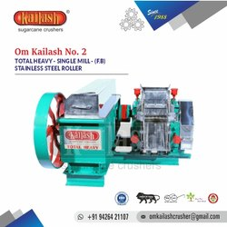 Sugar Cane Crusher For Sugar Machine Om Kailash No. 2