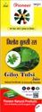 Giloy Tulsi Juice 1000 Ml