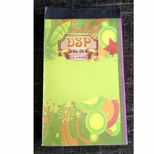 Top Pin Duplicate Bill Book 00 Size, Print Size: 18X10
