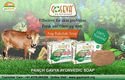 Cow Dung Soap Recipe - All About Cow Photos