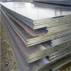 High Strength Low Alloy Steel Plate S690ql
